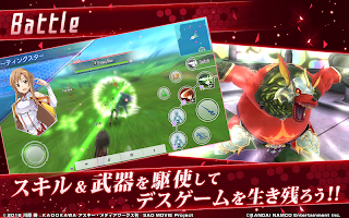 Screenshot 2: Sword Art Online Integral Factor (Japan)