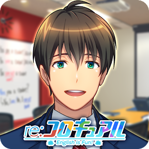 Icon: re:コロキュアル
