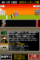 Screenshot 4: 歸宅部