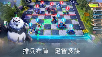 Screenshot 3: 無限進化:赤潮自走棋(國際版)