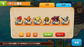 Screenshot 1: Pixel Hero Scramble
