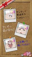 Screenshot 3: 我家的萌萌小惡魔 (日版)