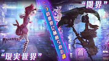 Screenshot 2: VGAME:消零世界 | 日版