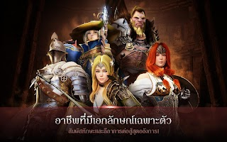 Screenshot 2: Black Desert Mobile | โกลบอล