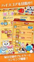 Screenshot 4: 球球貓戰爭