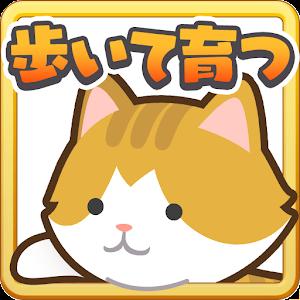 Icon: 喵咪計步~通過步數來育成貓咪~