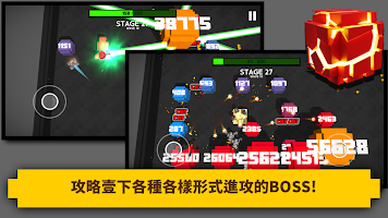 Screenshot 2: 坦克方塊爆破