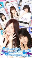 Screenshot 2: 乃木坂46~always with you~