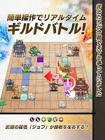 Screenshot 4: 전국의 호랑이Z_일본판
