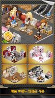 Screenshot 2: 我愛購物 for kakao