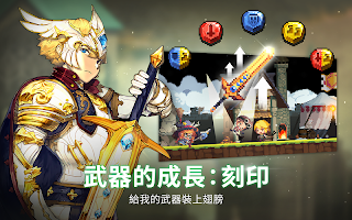 Screenshot 2: 克魯賽德戰記/Crusaders Quest
