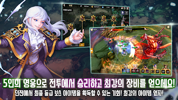 Screenshot 2: 미라클