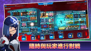 Screenshot 1: 像素星艦™