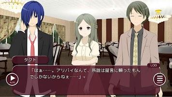 Screenshot 2: LOOP THE LOOP 8 幽明之宴