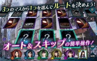 Screenshot 4: 殭屍 THE GAME