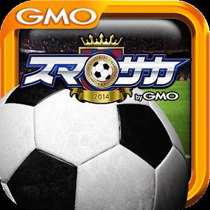 Icon: サッカーゲーム スマサカ