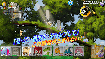Screenshot 3: Monsterbreak