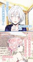 Screenshot 3: コイチャアウル(恋してお茶して 〜アウル編〜)