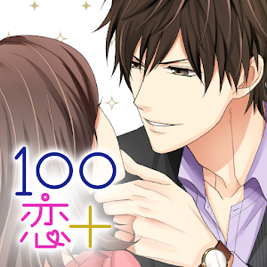 Icon: Romance of 100 Scenes