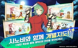 Screenshot 4: 忍者大師 閃亂神樂 NEW LINK | 韓文版