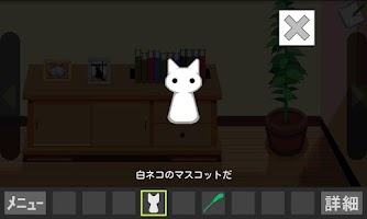 Screenshot 3: Escape from Cat Cafe