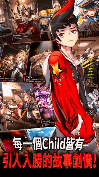 Screenshot 3: 命運之子(國際版)