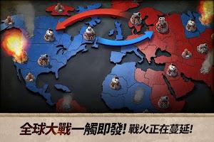 Screenshot 3: DomiNations   Ásia