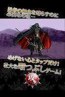 Screenshot 3: 勇者死了~Hero is dead~
