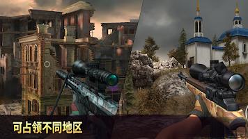 Screenshot 3: Sniper Arena:對戰軍隊射手