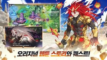 Screenshot 3: 覺醒:熱練戰士 with NAVER WEBTOON