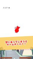 Screenshot 3: 逃脫妖怪!