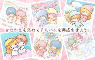 Screenshot 2: キキ&ララのトゥインクルパズル
