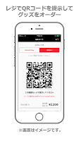 Screenshot 3: 十五祭 Goods App