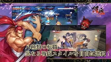 Screenshot 3: SAMURAI SHODOWN M | Japanese