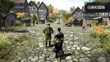 Screenshot 4: Evil Lands