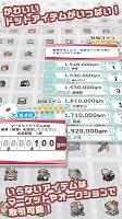 Screenshot 4: Genjyu Monogatari 2