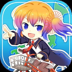 Icon: 虛擬日本旅行