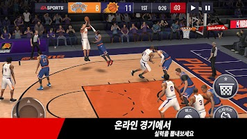 Screenshot 4: NBA LIVE Mobile 농구