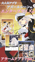 Screenshot 1: Azur Lane~Enterprise~