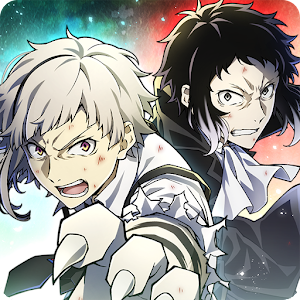 Icon: Bungo Stray Dogs: Mayoi Inu Kaikitan (Japan)