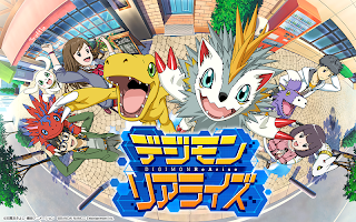 Screenshot 1: Digimon ReArise