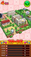 Screenshot 4: にゅるにゅるアカデミーEX