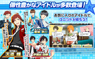 Screenshot 3: THE iDOLM@STER SideM: LIVE ON ST@GE! | Japanese