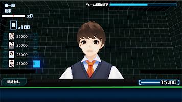 Screenshot 3: SQUARE ONLINE - オンライン麻雀 -