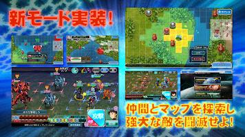 Screenshot 4: 超級機器人大戰X-Ω