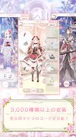 Screenshot 4: 花園学園 - 恋愛お着替えRPG - 魔王と女神の転生