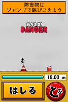 Screenshot 3: 跳箱 - Lv99