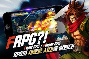 Screenshot 2: 蒼翼默示錄:幻影降臨 韓文版
