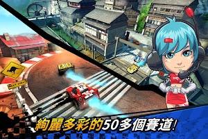 Screenshot 4: ミニモ with チョロQ【Mini Motor WRT】
