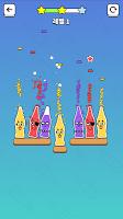 Screenshot 1: Bottle Pop!